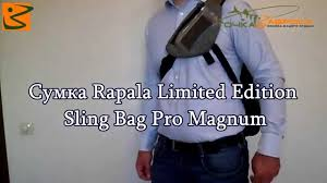 <b>Сумка Rapala Limited</b> Edition Sling BAG PRO MAGNUM 46035-1 ...