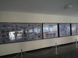 Museum Road