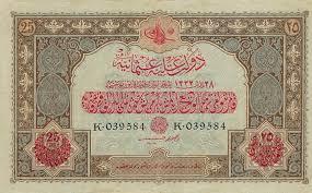 رجعة تدريس اللغة العثمانية images?q=tbn:ANd9GcRrBR_NwOQvNukIW2DPhtXyZYtc4bWxXhJJCNbLeGjVBiM42sxueA