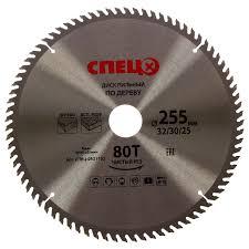 <b>Диск пильный по</b> дереву 255x32/30/25 мм Спец 0521102, 80 Т в ...