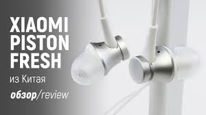 Xiaomi <b>Mi Piston</b> Fresh Edition - Хорошие <b>наушники</b> из Китая по ...