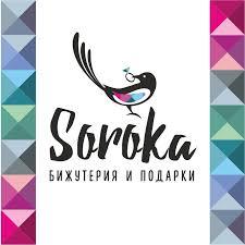 "Магазин бижутерии и подарков ""Soroka"" - 414 Photos - Jewelry ..."