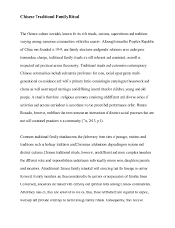 essay on sociology chinese traditional family ritual chinese traditional family ritual the chinese culture is widely known for its rich rituals
