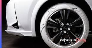 Lexus показал шины, вдохновленные <b>кроссовками Nike Air Force</b> 1