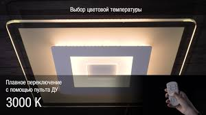 <b>Светильник Fametto</b>, серия Nimfea. <b>DLC N501</b>. - YouTube