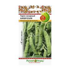 <b>Семена Горох</b> сахарный <b>Амброзия 10 г</b> – купить, цена, фото и ...