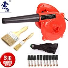 Shop Suoli <b>computer dust</b> collector cleaning <b>hair dryer</b> red ...