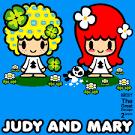 Tegami Wo Kakuyo by Judy and Mary