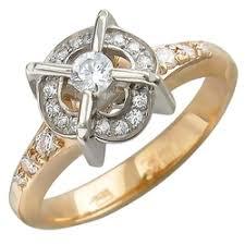 «Золотое <b>кольцо</b> тринити Эстет 01K167436 с <b>фианитами</b> ...