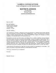 Job Cover Letter Format  cover letter resume      cool covering     Cover Letter Job Application Sample Email