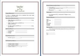 ms word 2007 resume template resume format ms word 2007 template ms word resume template word 2007