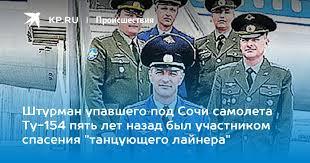юрий петухов о америка записки русского путешественника