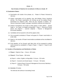reserve bank of services board recruitment  reserve bank of services board revised process of recruitment of officers in grade acirc tildebacirc dr