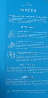 midori the unroyal warrant the plastic wrapper includes details on the notebook