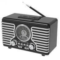 <b>Радиоприемник Ritmix RPR-095 Silver</b> купить недорого в ...