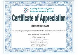 appreciation letters green dream emirates national school