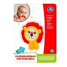 Купить <b>погремушки</b> детские в Барнауле, цена продажи в ...