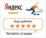 Купить <b>Линолеум</b> Juteks <b>FLASH TOYS</b> 053L (1,5М) в Самаре ...