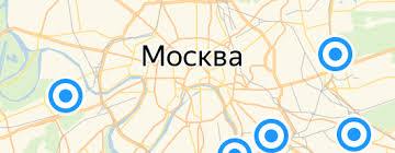 Силовые <b>тренажеры</b> — купить на Яндекс.Маркете