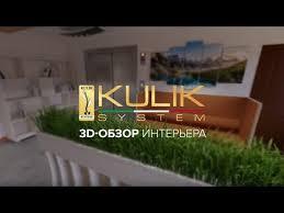 3D обзор интерьера - YouTube
