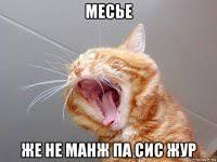 """МВФ допускает возвращение миссии в Украину после """"прояснения ситуации с коалицией и Кабмином"""" - Цензор.НЕТ 9439"""