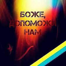 Совбез ООН провел закрытые консультации по ситуации на Донбассе - Цензор.НЕТ 6403