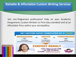 Best professional essays  research papers  coursework  term papers as