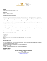best photos of job posting template word job posting template internal job posting template