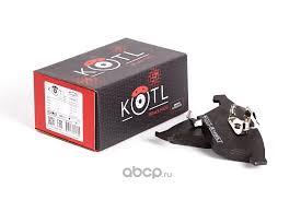 KOTL 1498KT <b>Комплект передних тормозных колодок</b>