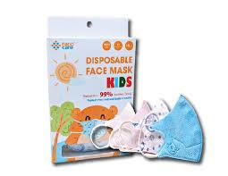 Nanocare <b>3</b> Form <b>Kids Disposable</b> Face Masks <b>10 pcs</b>