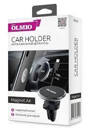 <b>Держатель</b> автомобильный для смартфонов <b>Magnet</b> Air, <b>OLMIO</b> в ...