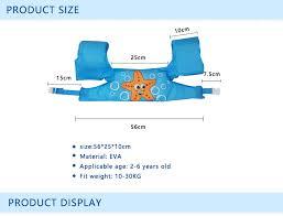 baby <b>swim rings</b> Foam <b>Cartoon</b> Baby Arm <b>Ring</b> buoyancy vest ...