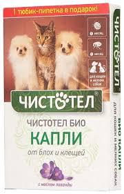<b>ЧИСТОТЕЛ капли</b> от блох и клещей <b>Био</b> для кошек и собак 2шт. в ...