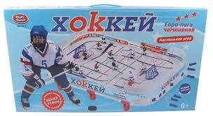 Купить Play Smart Хоккей Евро-<b>лига</b> Чемпионов (0711) в Минске с ...