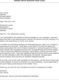 clerk assistant resume   sales   assistant   lewesmrsample resume  resume clerical assistant cover letter