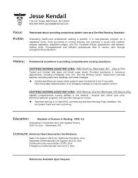 certified nursing assistant resume sample received training resume