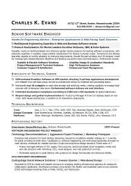 Sample Resume Software Engineer  sample basic cover letter job