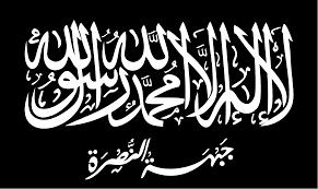 jabhat al nusra rescind links to al qaeda
