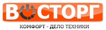 <b>Турка</b> электрическая <b>GORENJE TCM330B</b> — купить в интернет ...