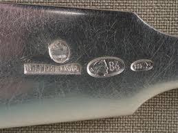 <b>Вилка столовая</b>, серебро 84 пробы, общий вес 79,05г., клеймо ...