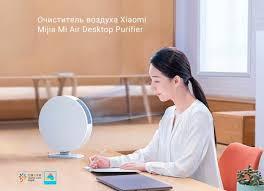 Xiaomi <b>Mijia Desktop Air</b> Purifier [<b>AC</b>-<b>M9</b>-<b>SC</b>] For Just $148.99 ...