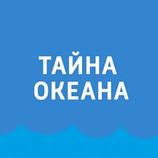 <b>Средиземное море</b> — купить в интернет-магазине OZON с ...