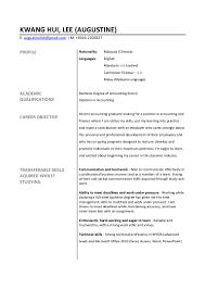 resume ine