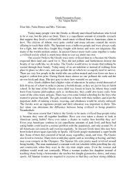 persuasive essay topics middle school ideas for a persuasive essay topics to write a persuasive essay good ideas for a persuasive essay funny ideas for a