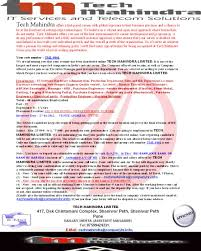 tech mahindra fake offer letter ajeya the invincible s crucible advertisements