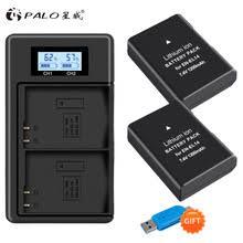 palo en el14 en el14a enel14 en el14 el14a battery <b>lcd usb</b> dual ...