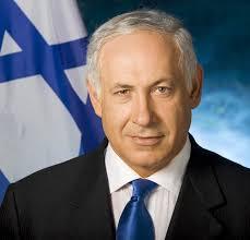 Risultati immagini per netanyahu