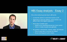 harvard mba essay harvard business school hbs mba essay breakdown