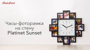 Полезные штуки №77: часы-фоторамка Sunset от Platinet - Блог ...