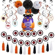 Homeholiday <b>Halloween Aluminum Film</b> Balloon Party Decorations ...